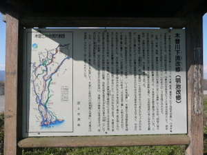 P1090963