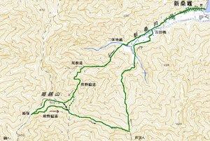 Himegoyama