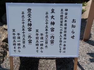 P1110786