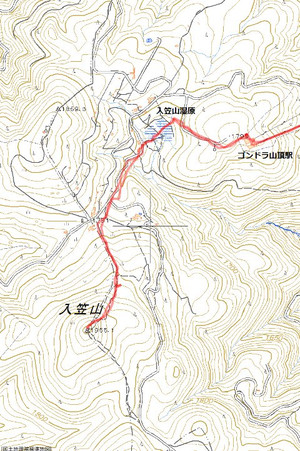 Nyukasayama