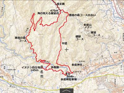 Yadoyama001_2