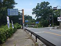 Dscn3859