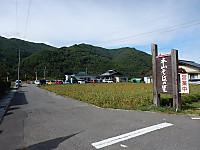 Dscn5778