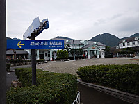 Dscn6240