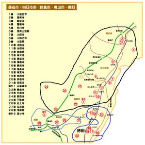 Miesikoku21_3