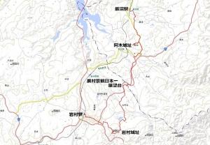 Iwamura01jpgc_20200405134001