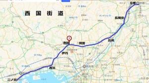 Saigoku000jpgc