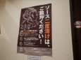 Dscn9367jpgc